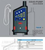 氨泄漏检测仪FG10-NH3
