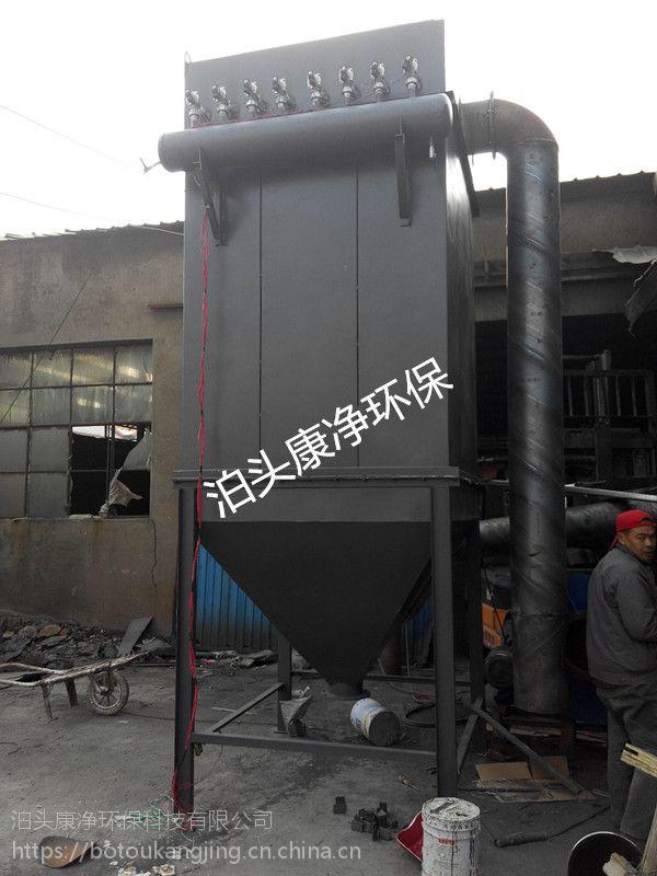 耐高温布袋除尘器性能稳定噪音低厂家直销全程售后服务