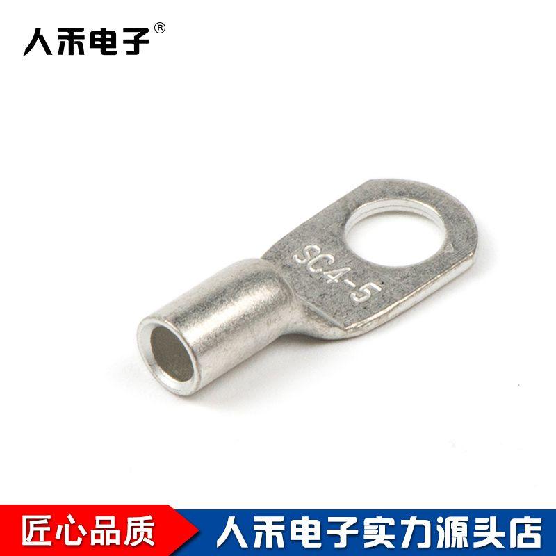 人禾/RHI 厂家直销 SC4-5端子 窥孔接线鼻 高压紫铜端子