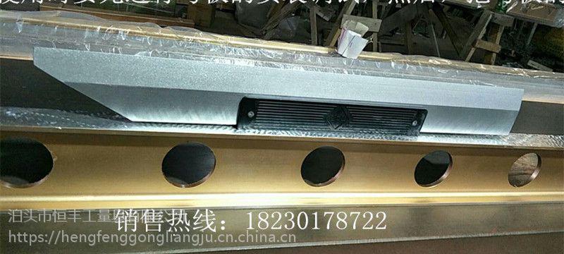 厂家供应 镁铝刀口角尺 刀口形角尺