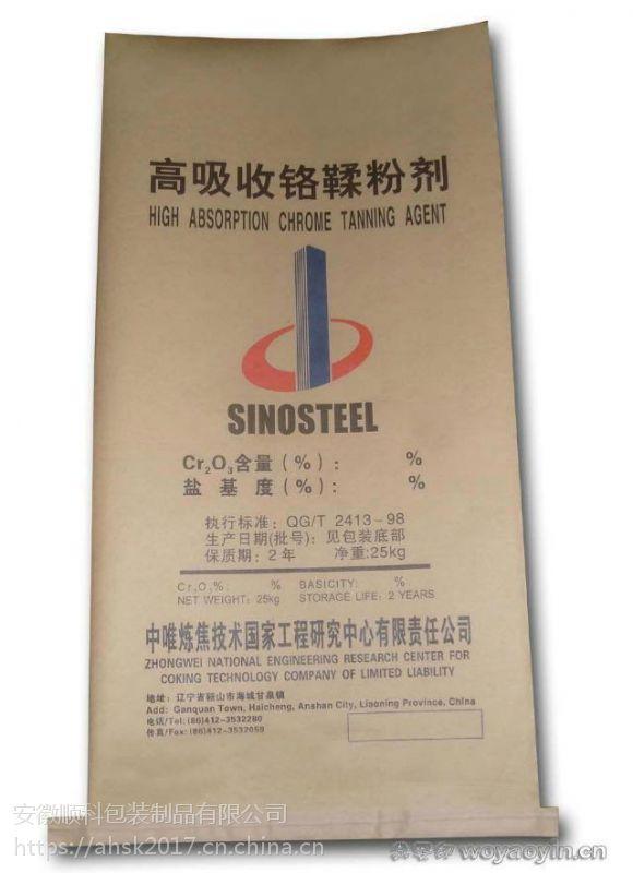 顺科定制生产进口纸通用包装袋