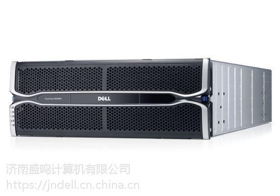 DELL戴尔PowerVault MD3060e 高密度盘柜(山东)