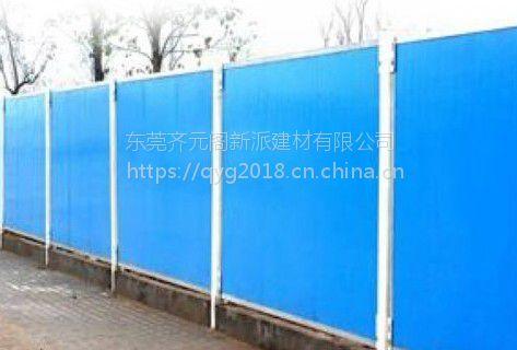东莞彩钢板围挡施工方案与价格