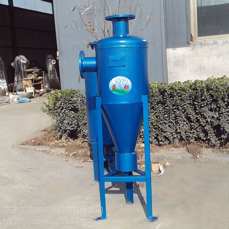中央空调地下水处理 /柳州旋流除砂器