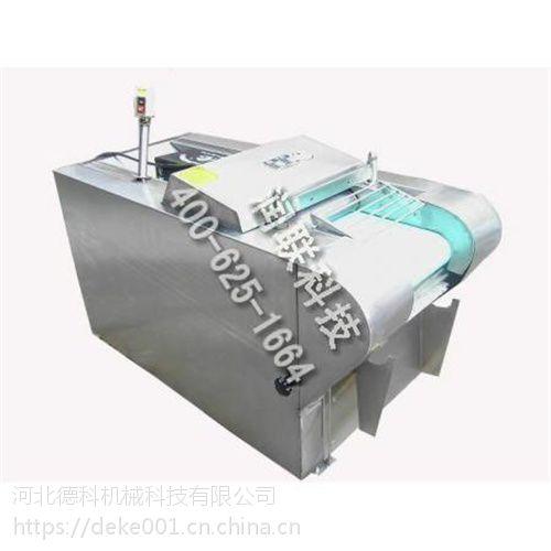 盘锦多功能蔬菜加工机 YQC-QJ660多功能蔬菜加工机性价比