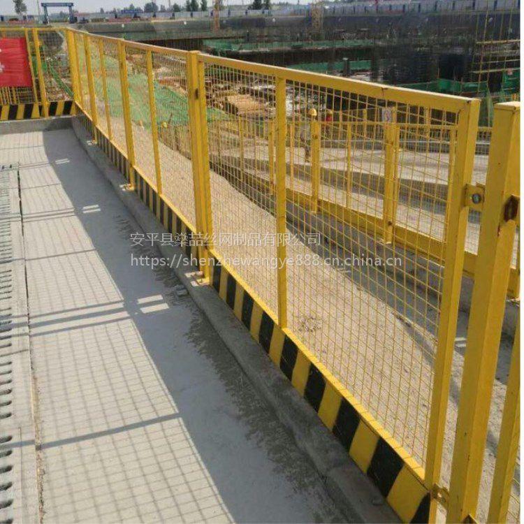 现货供应 低碳钢丝建筑护栏 建筑工地泥浆池临边临时基坑防护网