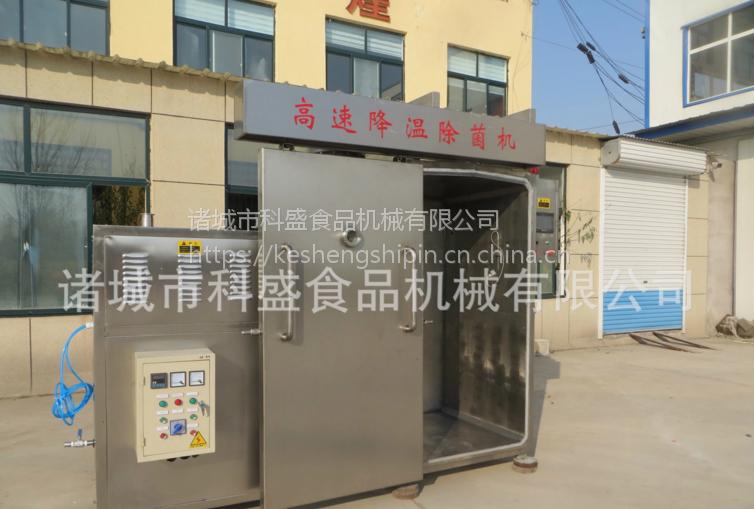 卤煮食品真空预冷机 肉食品快速冷却机 科盛热销制冷设备