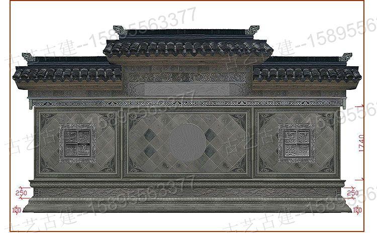 长沙围墙文化照壁青砖装饰仿砖雕