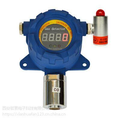 供应西安华凡固定式一氧化碳检测仪工业煤气报警器数码显示HFT-CO