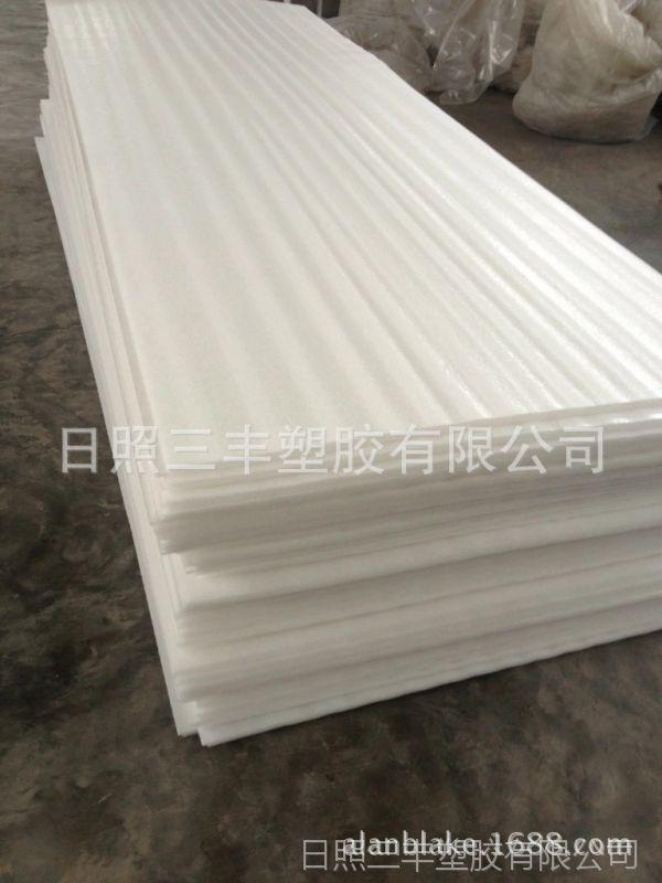 供应日照 青岛 临沂 潍坊 山东地区珍珠棉EPE板材