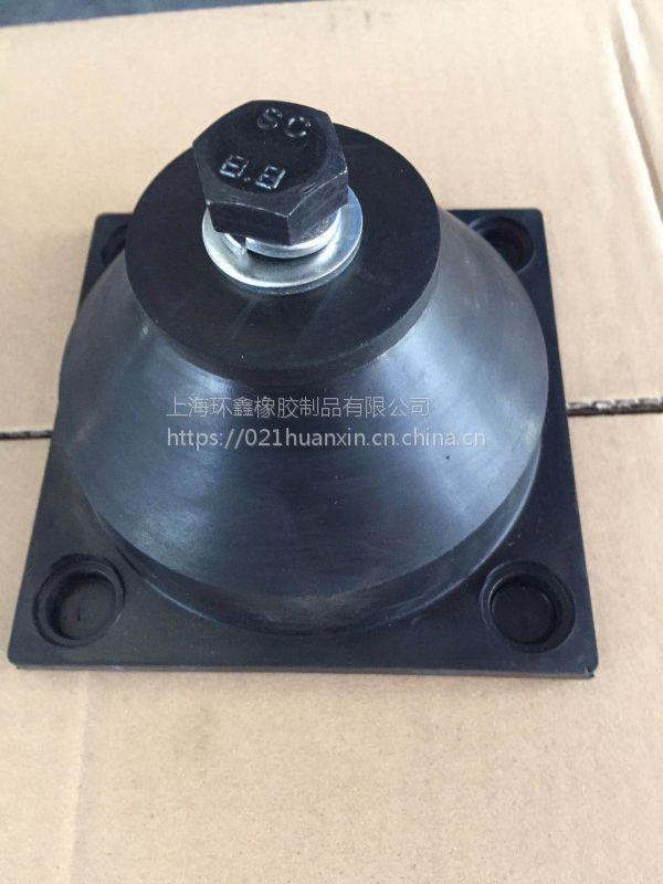 现货供应橡胶软接头 水泵减震器 风机减震器