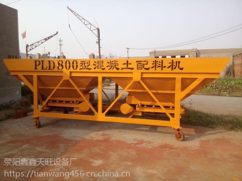 陕西华阴天旺800小型配料机便于安装移动
