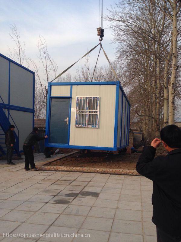 北京活动房定制 住人办公集装箱 价格适中 值得信赖