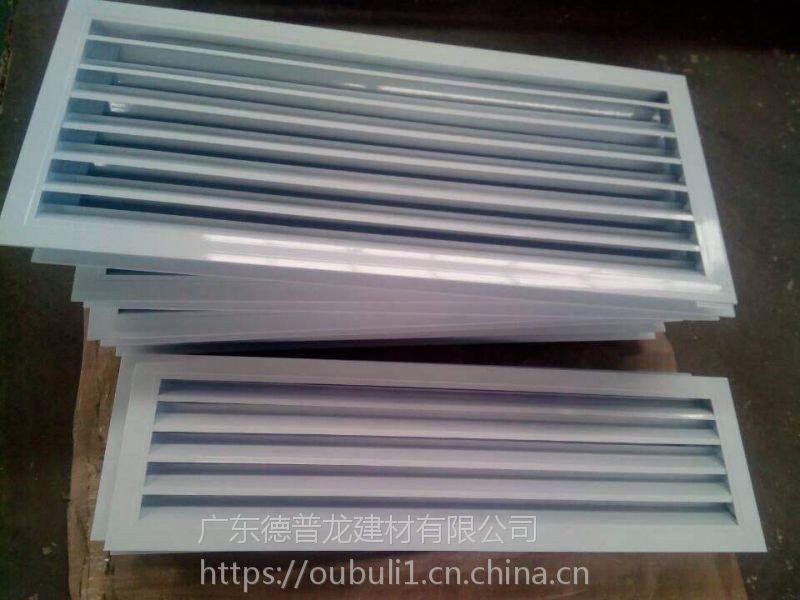 广东德普龙轻质耐水铝合金百叶窗易安装厂家销售