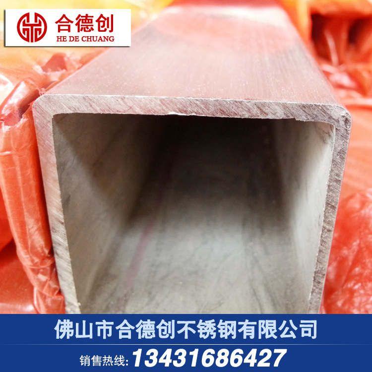 供应304L不锈钢矩形管60*40*4.0价格多少