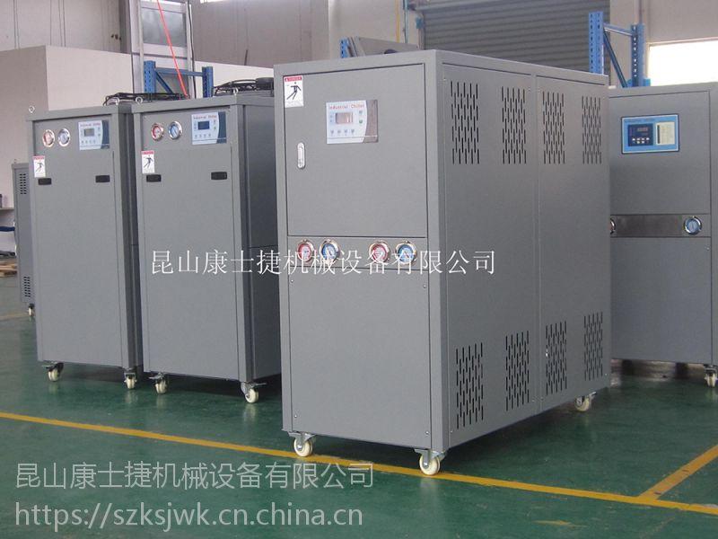 塑料行业用风冷式冷水机,塑料行业用风冷式制冷机