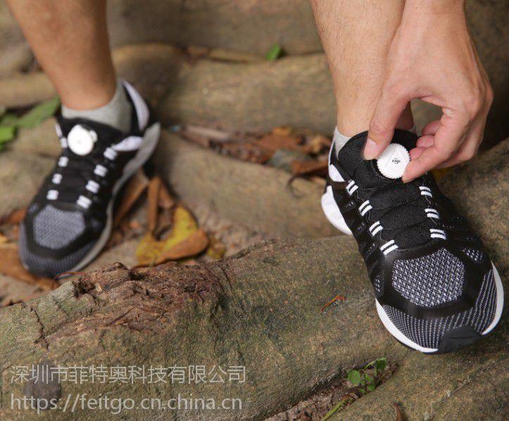 供应旋转鞋扣,快速调节扣,钢丝鞋绳扣等自动系带系统