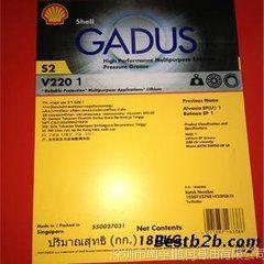 18KG 殻牌锂基脂,殻牌佳度Gadus S2 V220 00、0、1、2、3 号包邮
