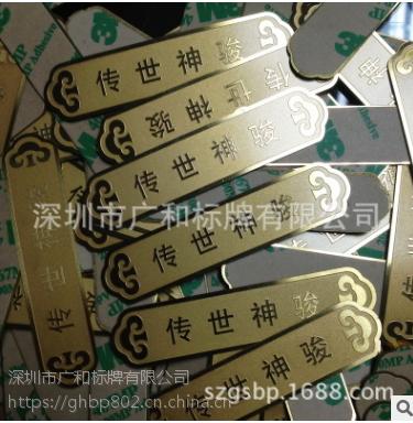 供应腐蚀铜牌加工 黄铜腐蚀 电镀铜标牌