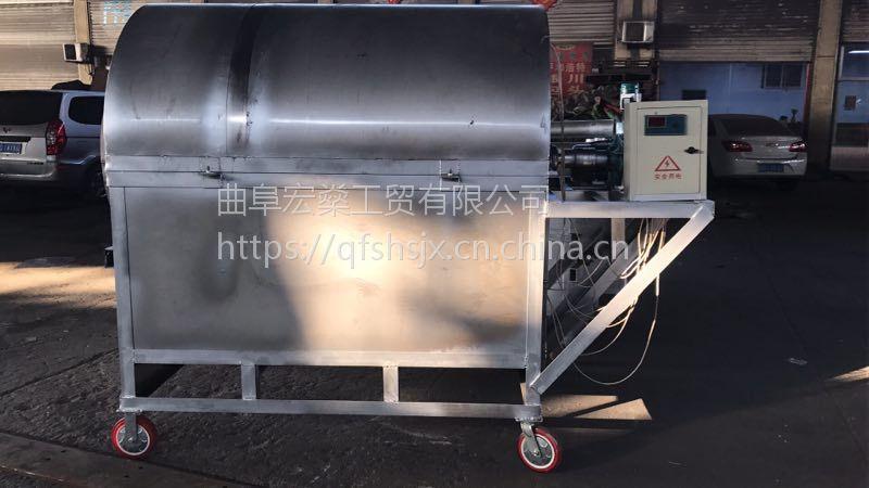 电磁加热干果炒货机 花生瓜子滚筒炒锅机