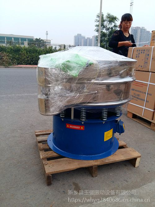 YQ-600奶粉三次元振动筛选机 高效奶粉自动除杂不锈钢旋振筛