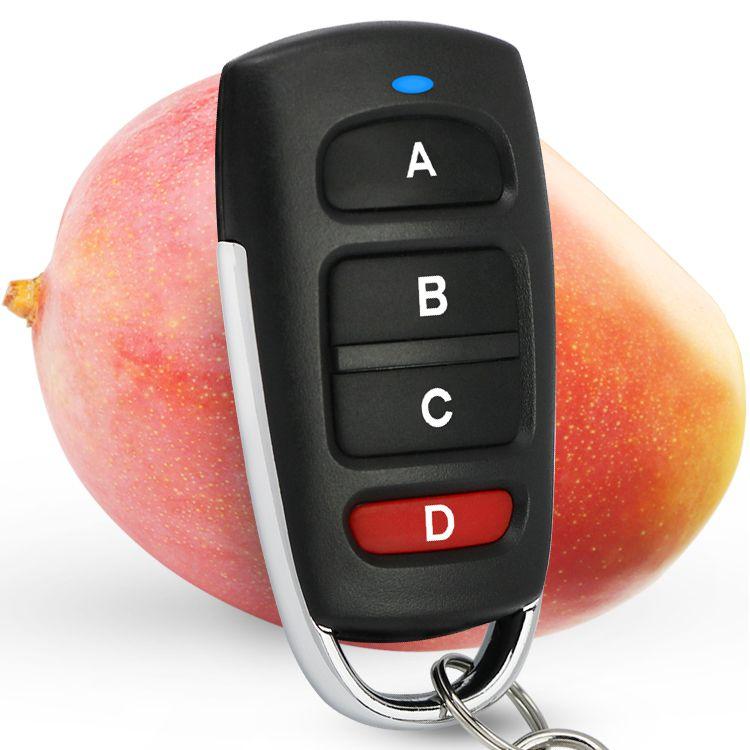 芯触发XCF516DK四键433.92MHZ对拷贝汽车防盗报警无线遥控器