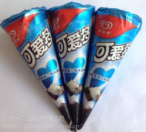和路雪雪糕送货上门,广州雪糕批发