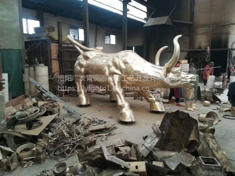 大型城市雕塑华尔街牛铜牛洛阳广发青铜器