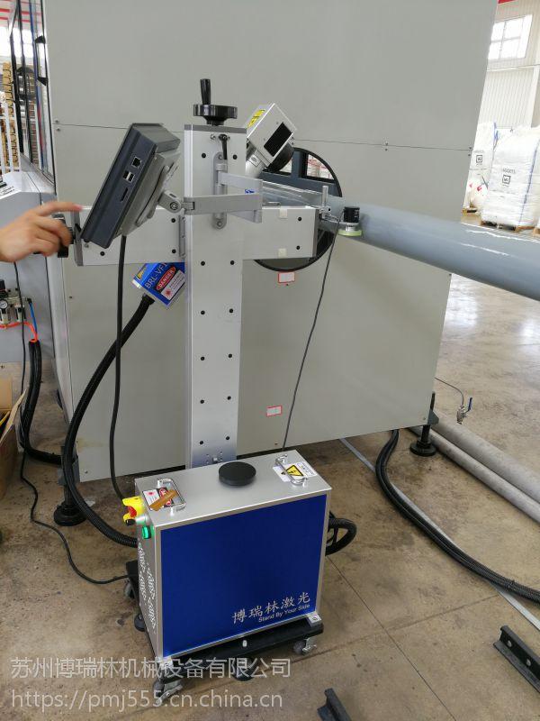 BRFM130光纤在线激光打标机锐科激光器进口高速扫描振镜寿命十万销售零耗材零维护线缆管材激光喷码机