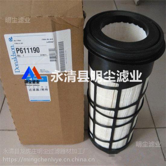 P779547唐纳森滤芯厂家加工替代品牌滤芯