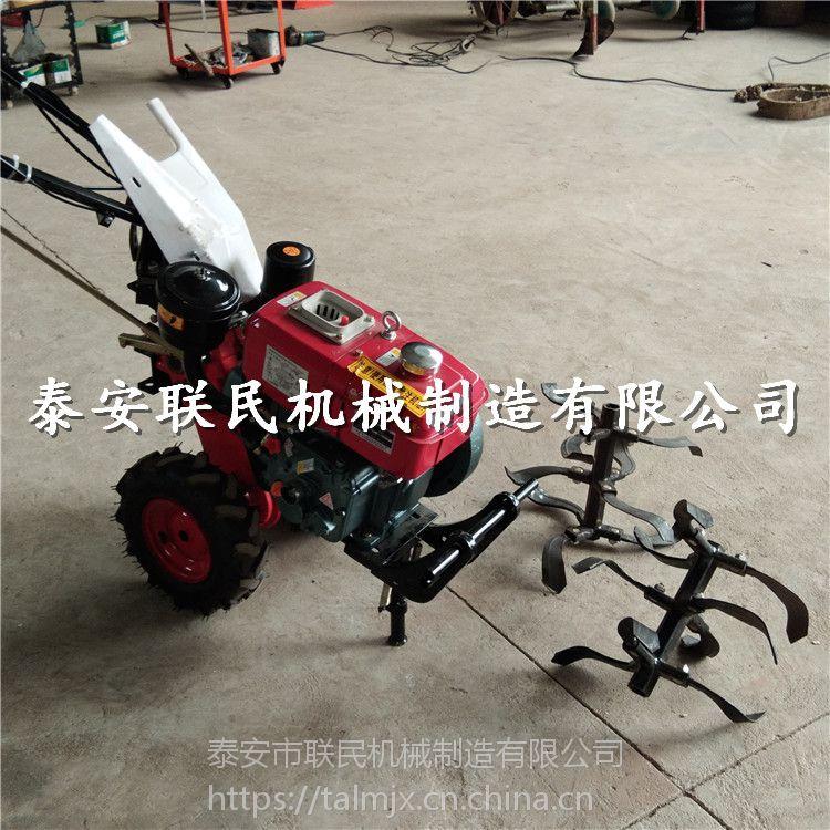 泰安联民供应 汽油微耕机7.5马力 小型耕地机 五一特价