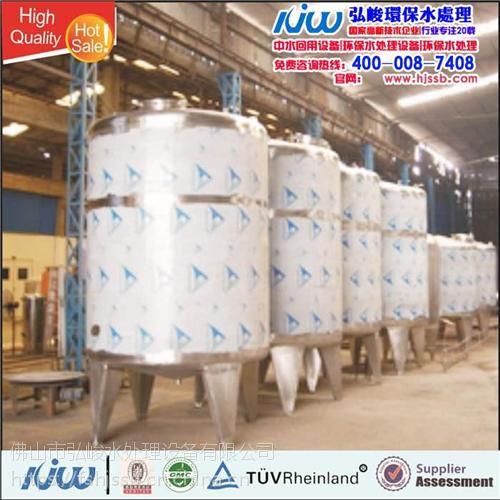 不锈钢储罐、弘峻水处理(认证商家)、佛山不锈钢储罐供应商