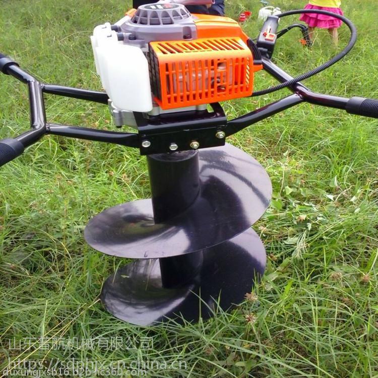 普航硬土质打坑机 水泥电线杆挖坑钻眼打洞机 拖拉机打洞机价格