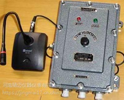 DN-100水质采样箱报价 质量好DN-100水质采样箱优势产品