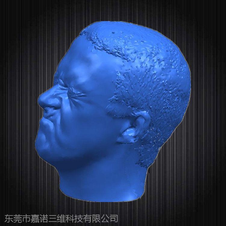 东莞3D打印加工塘厦3D打印公司3D手板制作3D建模嘉诺3D复模