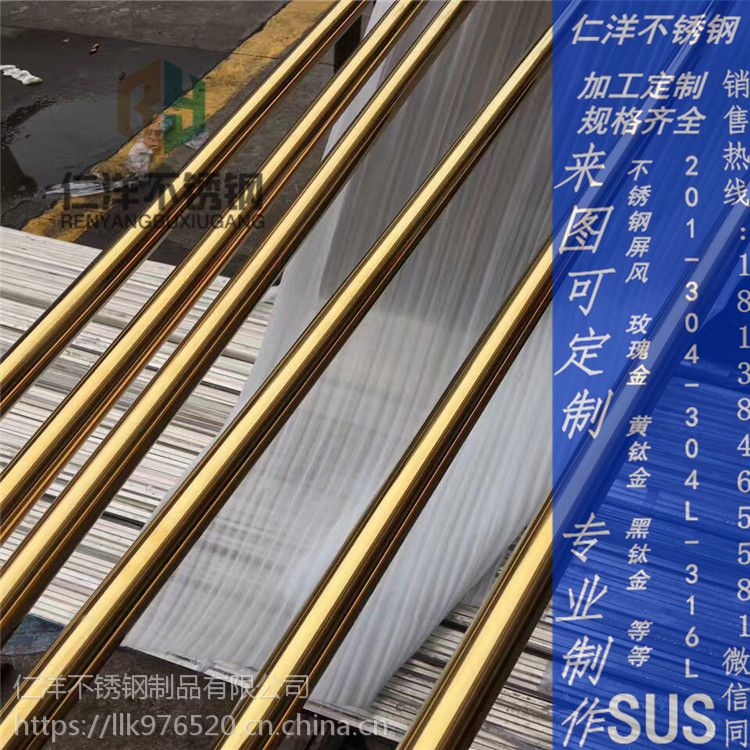 厂家生产304/201镜面玫瑰金不锈钢管 拉丝黑钛金不锈钢彩色管
