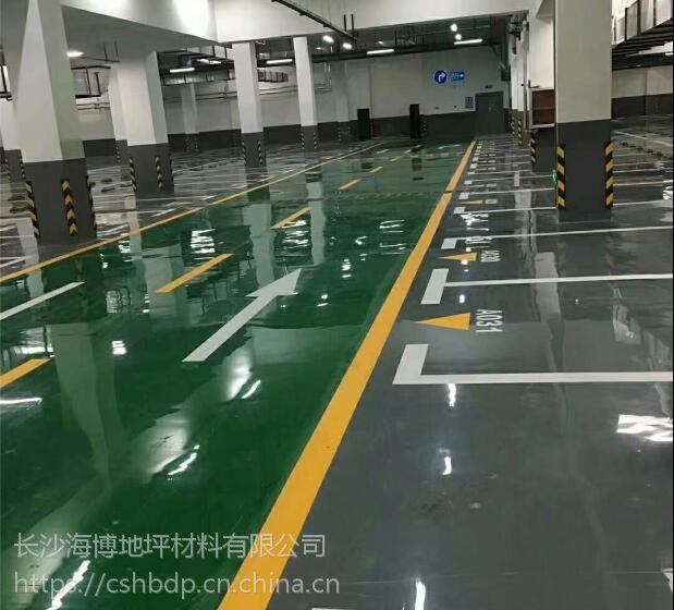 衡阳水泥地面环氧地坪