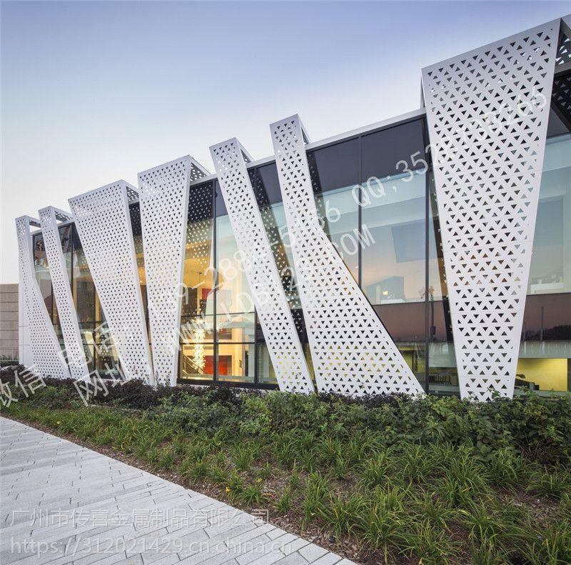广东厂家屏风冲孔铝单板 雕花铝单板 雕刻铝板