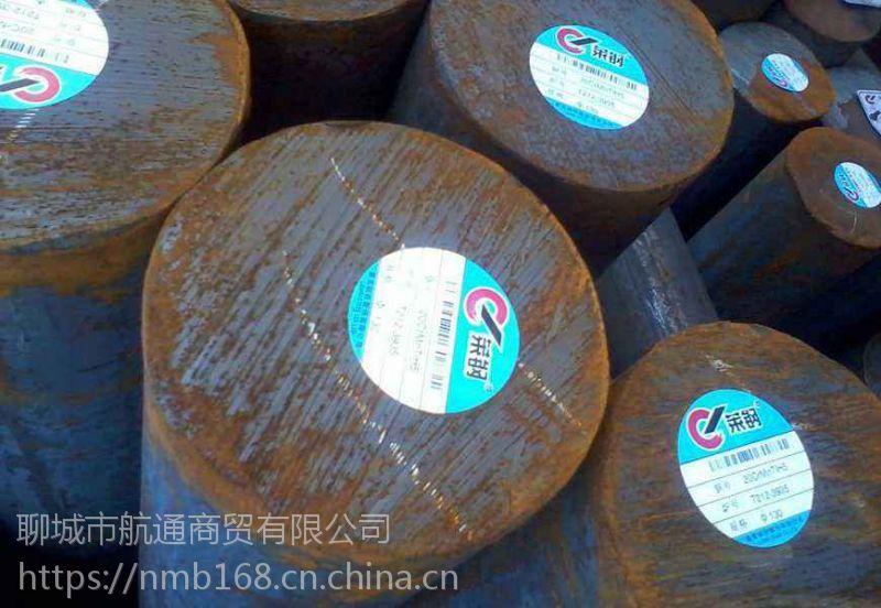 34CrNi3Mo价格34CrNi3Mo圆钢现货34CrNi3Mo厂家直供