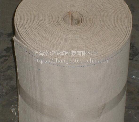 吉林棉织帆布输送带特价批发