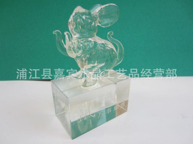 工艺品,礼品 工艺品 水晶工艺品 供应 批发水晶十二生肖 生肖鼠 生肖图片