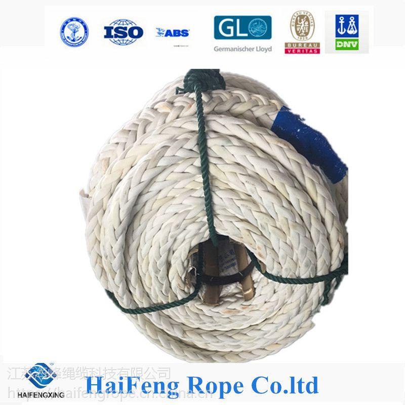 厂家直销超高分子量聚乙烯纤维包覆缆绳