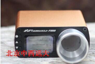 中西(LQS)精密出口测速器 型号:F9900库号:M10933