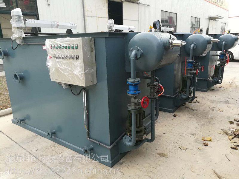 养殖场污水处理设备气浮机装置