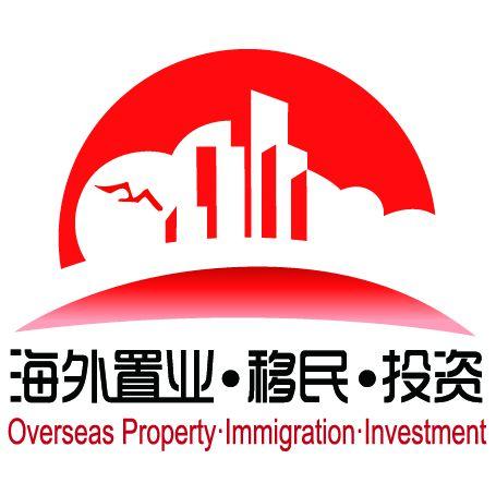 2018卓越·上海海外置业移民投资展