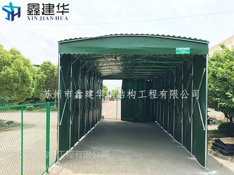 天津鑫建华订制推拉雨蓬推拉式雨棚布大排档雨棚价格