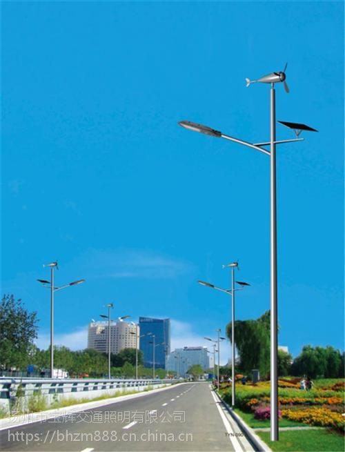 陕西太阳能路灯,扬州市宝辉交通照明,36w太阳能路灯