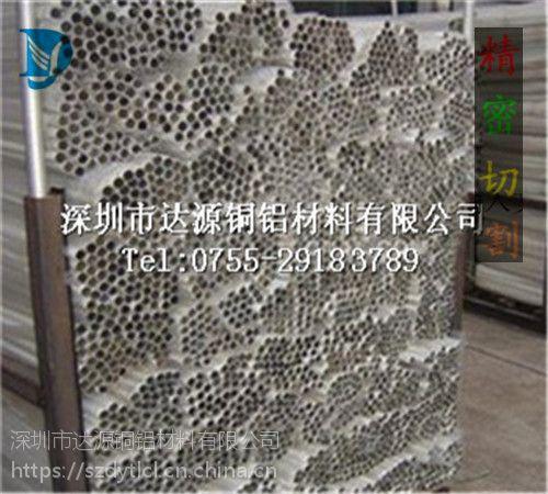 无缝铝管毛细管 Φ1.0×0.2mm