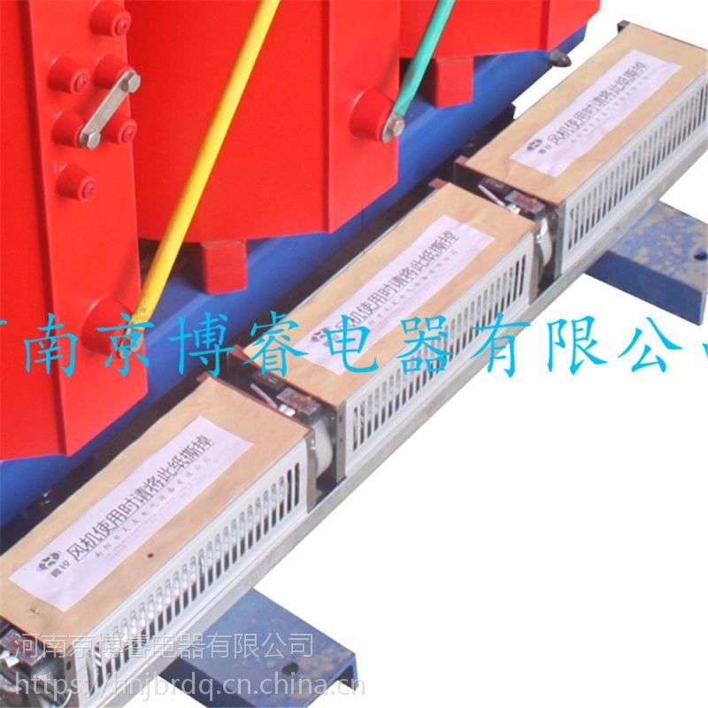 商丘SCB11-125/10干式变压器 生产 销售一条龙服务