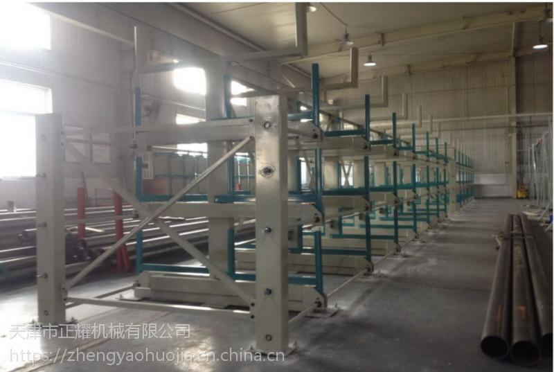 存放管材***有效的方法 首创产品伸缩悬臂式货架设计参数 郑州生产厂家